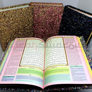 Al-Quran Tagging Swarovski