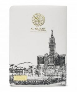 Al-Quran Edisi Istimewa Saiz A5 (Putih)